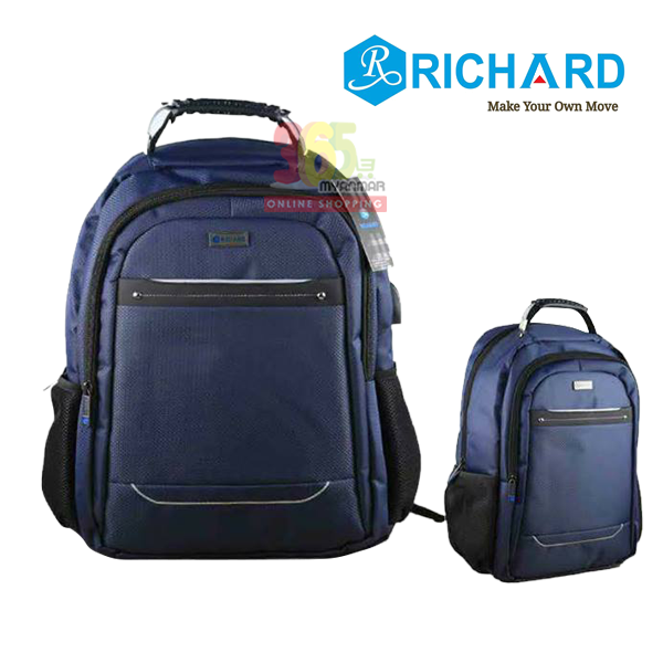 Richard Power Force Backpack (Blue)