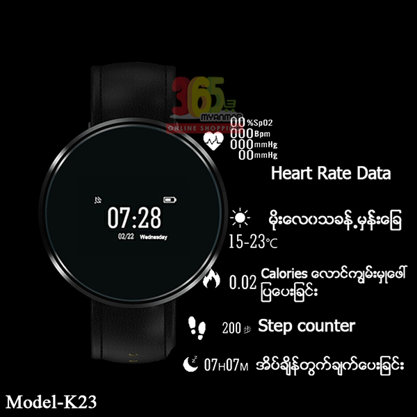 Y Duck samrt watch K23
