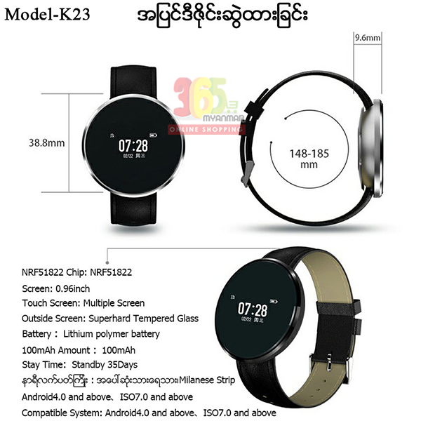 Y Duck samrt watch K23 (Black Upper leather)