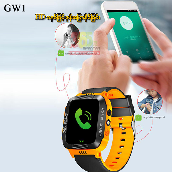 Y Duck smart watch GW1 (Yellow)