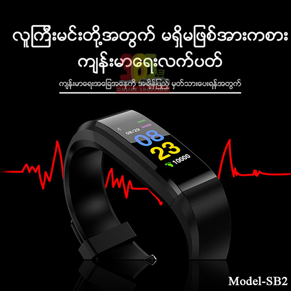 Y Duck smart watch SB2 (Classic Black)