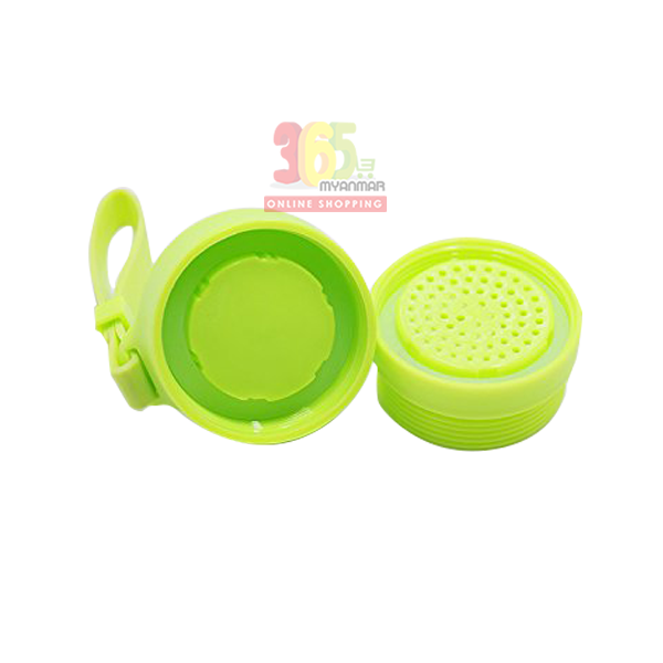 OSSIEAO Cup Small Cyclone Portable Electric Juic