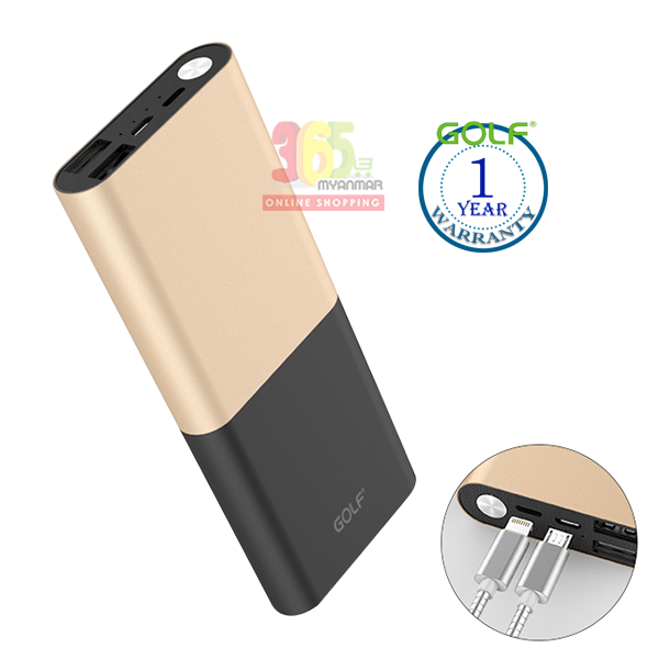 Golf powerbank G27 (10000 mAh) Gold
