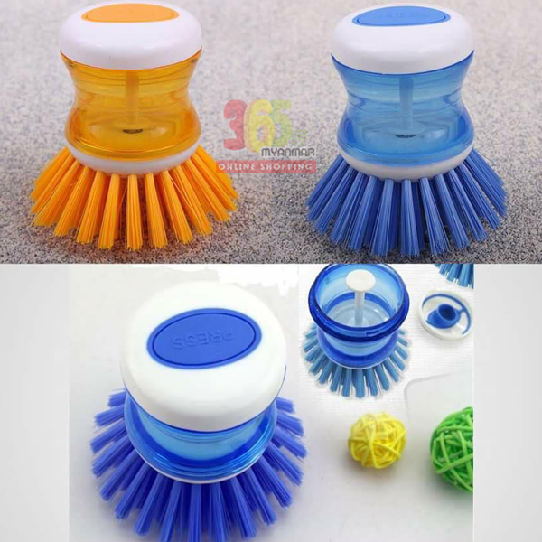 Plate cleaning Brush  (Blue)