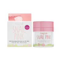 Cathy Doll Snail Pore Reducing Serum Snail Pink
