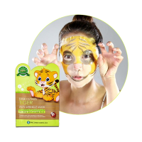 EDGE CUTIMAL TIGER ANTI -WRINKLE MASK  (1pcs)
