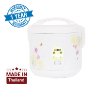 OTTO Electric Rice Cooker CR-100T (ဆန္ နွစ္လံုးခ
