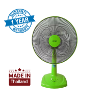 OTTO Electric Table Fan TF-16A (Green)