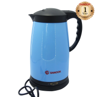 SANOOK Electric Kettle (GY-210)
