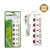 Power Plus Extension PP500I (3 Pin / 5 way)