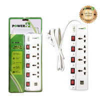 Power Plus Extension PP500IU (3 Pin and 2 USB Po